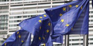 Европейска комисия - знамена
