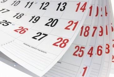 Какво ще се случи с директните плащания, ако се удължи срока за подаване на заявления