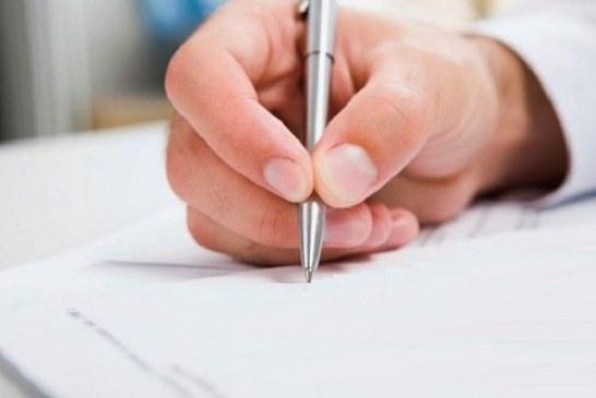 Заявления за борба с вредителите по трайните насаждения ще се приемат от 15 октомври