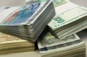 84,4 млн. лв са изплатени за Кампания 2017