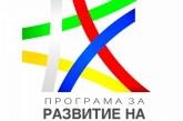 34.32 % е общият процент нa усвояване по всички мерки на ПРСР 2014-2020