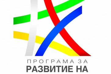 Какви са резултатите от изпълнението на ПРСР 2014 – 2020 г.