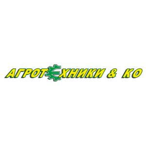 АГРОТЕХНИКИ-И-КО-ООД-300px