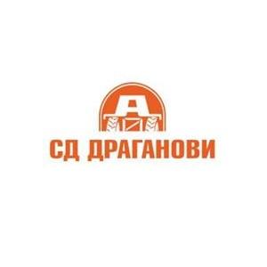 ПЕТКО-и-ИВАН-ДРАГАНОВИ-СИЕ-СД_2
