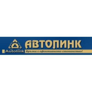 Автолинк-България-ООД_2