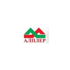 АЛПЛЕР-БЪЛГАРИЯ-ООД_2