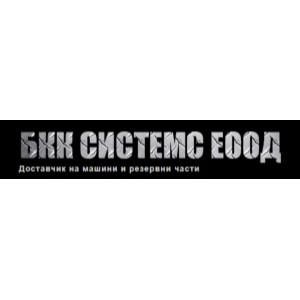 БКК-Системс-ЕООД_2
