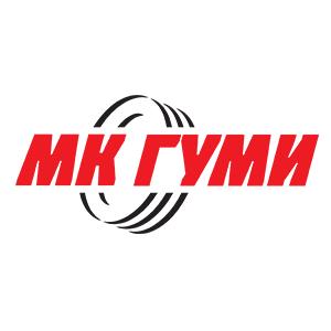МК-Гуми-ООД_2