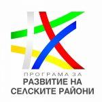 Прехвърлят над 70 млн. € от нестартирали мерки на ПРСР към мерки 4.1, 6.3, 7.2, новата 5, 13 и за финансов инструмент