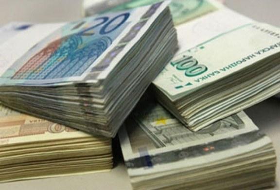 Първите плащания по de minimis вече са направени