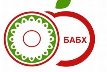 Експерти на ОДБХ –Сливен са проверили четири сигнала за изхвърлени животински отпадъци