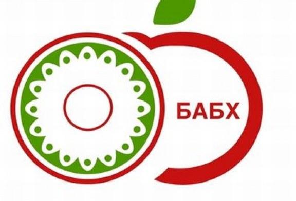 Нови ограничения за свиневъдите в Северна България