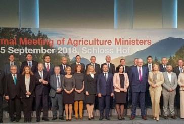 Новата ОСП трябва да осигури стимул за развитие на стопанствата