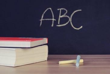 Модернизират още 18 училища по ПРСР 2014-2020