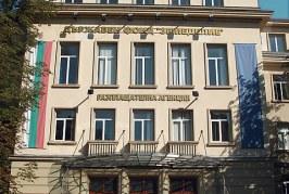 Борбата с измамите събра разплащателните агенции на България и Хърватска