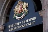 Одобрени са промените в Закона за посевния и посадъчния материал