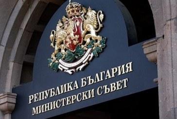 Министерският съвет одобри сътрудничество между България и Египет