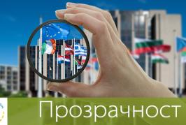 Какво ще проверява Европейската сметна палата през 2019 г.