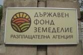 Под гаранция пуснаха петимата задържани служители от ДФЗ