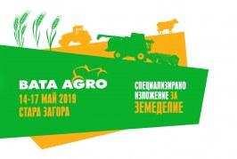 Заповядайте на 12-тото изложение за земеделие БАТА АГРО