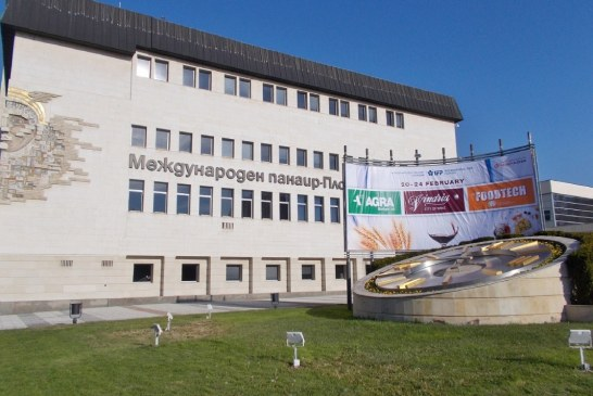 """Бизнесът разширява своето участие в изложбите """"Агра"""", """"Фудтех"""" и """"Винария"""""""