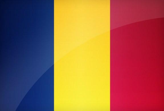 Румъния ще отговаря за развитието на новата ОСП