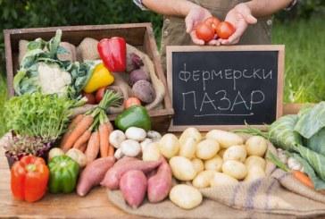 Борислав Борисов: Пазаруването на родна стока означава подем на българското земеделие в бъдеще