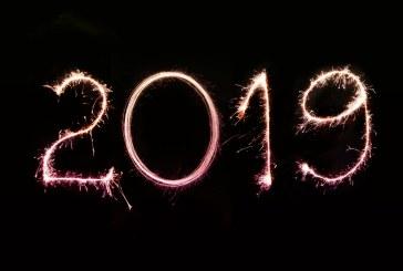 Готова е индикативната програма за 2019 г