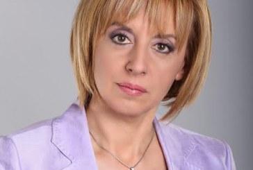 Мая Манолова подкрепи исканията на дребните свиневъди