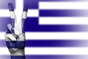 И Гърция свали ставката на ДДС