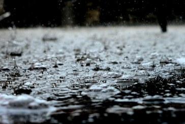 На отделни места ще има превалявания от дъжд