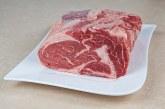 Свинското месо е поскъпнало с 19 ст. за седмица