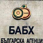 Поради неглижиране на нуждите на БАБХ допуснахме АЧС да плъзне в цяла България
