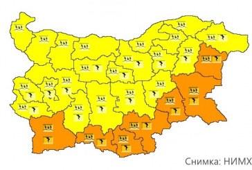 Жълт и оранжев код за обилни валежи и гръмотевични бури са в сила за днес