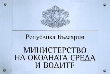 ЕК завежда дело срещу България заради неспазване на нормите за серен диоксид в района на Гълъбово