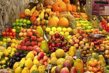 Плодът, който притежава истинска мощ – чисти артериите и пази сърцето