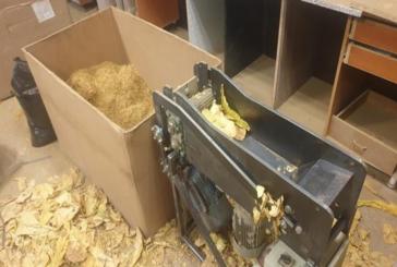 Откриха близо 2 тона нелегален тютюн в пловдивско село
