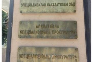 Съдът отстрани от длъжност главните инспектори в ОДБХ – Бургас
