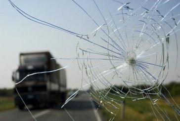 Горски инспектор загина, след като го помете камион