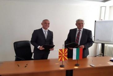 Директорът на БАБХ проф. Паскал Желязков и македонският му колега подписаха споразумение за сътрудничество