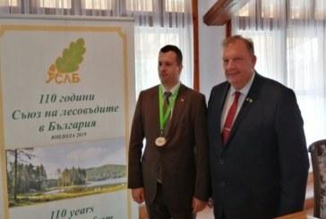 Съюзът на лесовъдите в България чества своята 110-годишнина