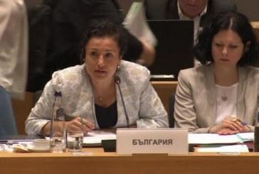 Министър Танева: Обвързаната подкрепа е един от приоритетите в Реформата на ОСП (2021-2027 г.)