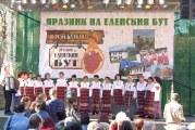 Еленчани отбелязват Празника на Еленския бут