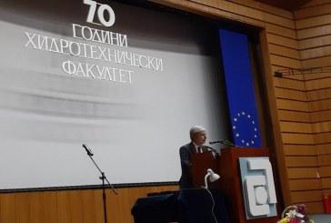 Министър Димов участва в отбелязването на 70-годишнината на Хидротехническия факултет на УАСГ