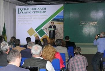 България заема челни позиции при износа на зърнено-маслодайни култури за 2018 г.