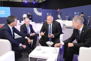 Бойко Борисов участва в 25-ата конференция по изменение на климата (ВИДЕО)