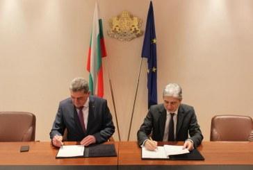 Министър Димов и комисар Николов подписаха договор за мерки за защита на населението от бедствия