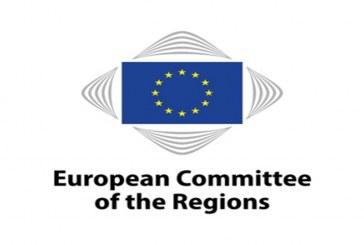 Ключови препоръки на Европейския комитет на регионите към земеделието на ЕС