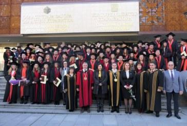 Министър Танева участва в церемонията по дипломиране на абсолвенти от Тракийския университет в Стара Загора