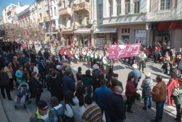 """Дионисиево шествие възвестява началото на """"Винария 2020"""" в Пловдив"""
